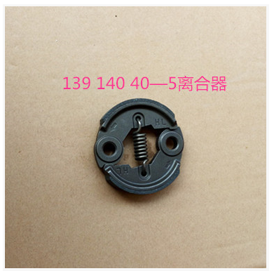 139离合器 40-5离合器 140离合器 GX35离合器