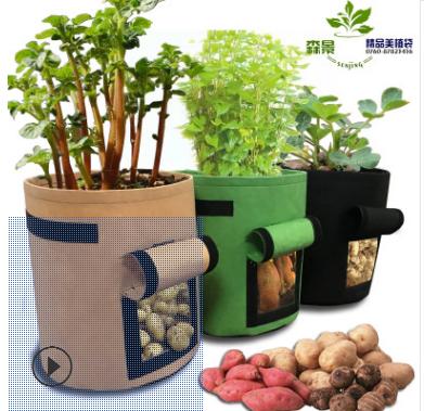 番薯土豆种植袋grow bag植物袋美植袋植树袋植物生长袋Potato pot