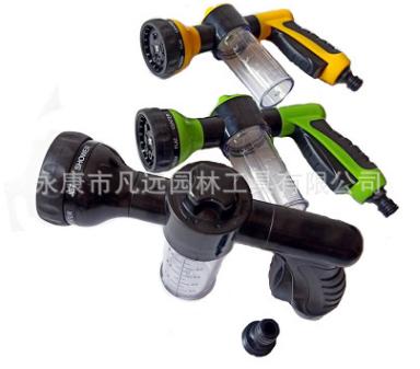 厂家直销园林喷枪花园伸缩水管跨进电商专款多功能高压洗车水枪