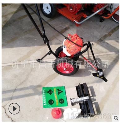 微型汽油除草机 小型家用手推式草坪机 打草机修剪机除草工具