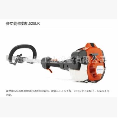 富世华高枝油锯525LK宽带绿篱机 高枝绿篱机 三合一多功能修剪机