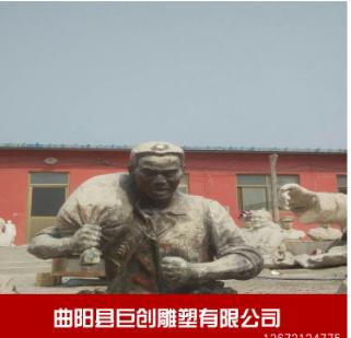 李向群英雄模范雕塑 玻璃钢树脂人物雕塑 八大英模雕塑定做厂家