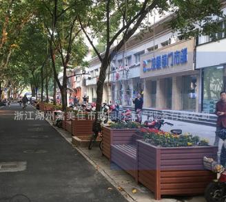 嘉美佳户外座椅组合pvc花箱 市政景观工程道路隔离景区花箱