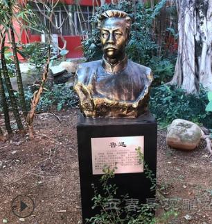 玻璃钢历史名人半身头像雕塑鲁迅司马迁雷锋等 校园雕塑