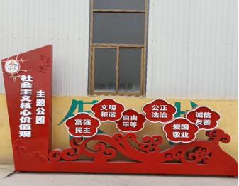 厂家定制社会主义核心价值观不锈钢雕塑中国梦不锈钢宣传栏标识牌