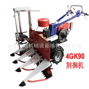 厂家直销 多行药材割晒机 农作物秸秆割倒机 农用机械