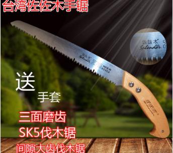 手锯 手板锯台湾佐佐木270锯木柄手锯果树园林修剪树枝修枝锯