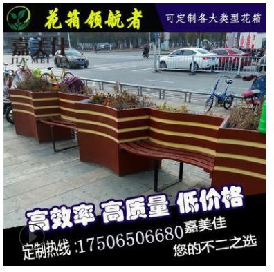 嘉美佳户外pvc花箱 市政景观工程道路隔离组合座椅花箱