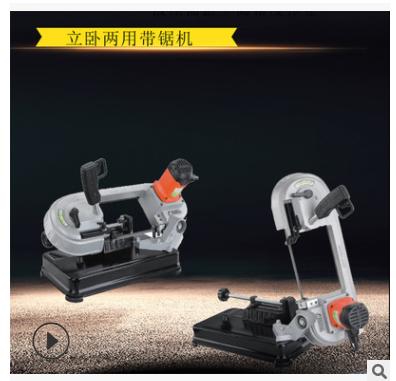 带锯床金属木工多功能切割机低能耗小型立卧两用锯床厂家直销批发