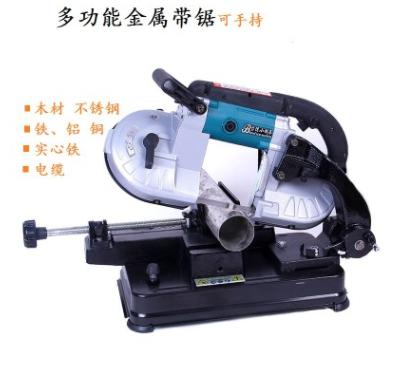 厂家直销锯床金属木工小型带锯低能耗电动多功能木材切割机批发