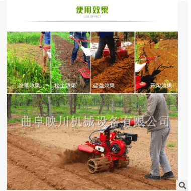 农用起垄开沟机 多功能田园管理机 适应多种地形