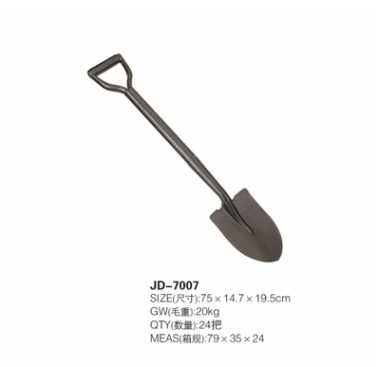【厂家直销】园林铲 优质园林铲 园林铲JD-7007 园林铲厂家