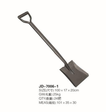 五金小铁铲园林方铲铁锨木柄铁锹 园艺工具 JD-7006-1