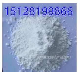 厂家直销 超白超细硅酸铝粉 改性硅酸铝 纳米硅酸铝