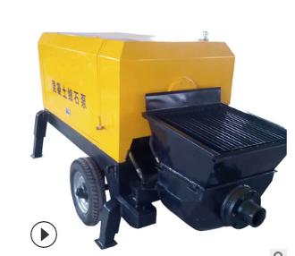 新款车载式混凝土细石输送泵新型 细石混凝土泵 骨料混泥土输送泵