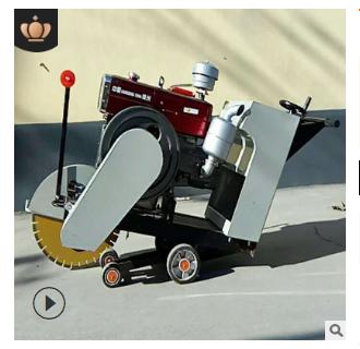 热销款装500锯片水冷柴油路面切割机 沥青水泥切缝机 马路切割机