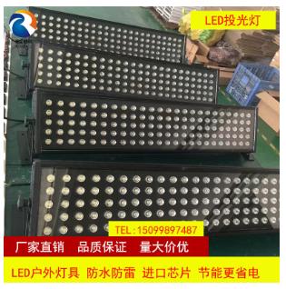 厂家生产批发户外LED射灯 投射灯 洗墙灯