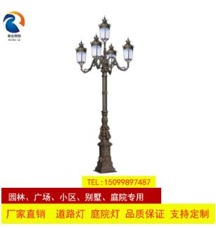 厂家直销沙铸铝庭院 灯5头庭院灯 景观柱头灯 户外铝型材庭院灯
