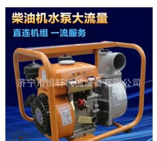 3寸柴油机水泵 高扬程大水量自吸泵 农用灌溉抽水泵