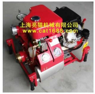 上海亮猫2.5寸25马力柴油手抬机动消防水泵,防汛消防高品质泵