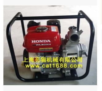 本田2寸汽油水泵HONDA四冲程农用灌溉防洪防汛应急自吸泵WL20XH