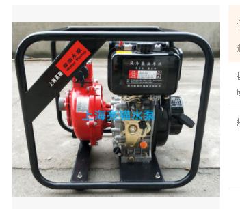 亮猫2寸柴油高压水泵7马力电启动抽水机自吸泵救灾抢险灌溉泵