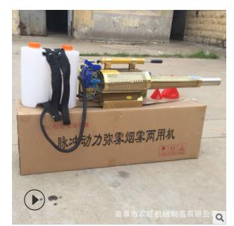 果园大棚专用打药机 大功率汽油喷雾器价格 供应手提式农用烟雾机