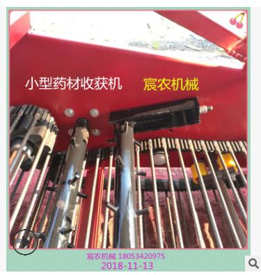 四轮拖拉机带的药材收获机 百合黄芪等中药材小型收获机LY