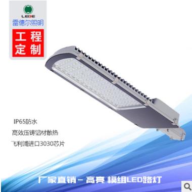 LED小金豆太阳能路灯头户外防水新农村道路庭院照明60W挑臂路灯头