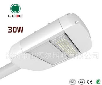 厂家直销 LED模组新款道路 路灯 30w60w90w120w150w180w210w