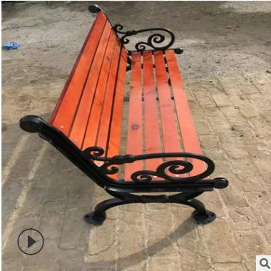 厂家直销公园椅 户外休闲园林椅 定制广场椅实木靠背椅 平凳