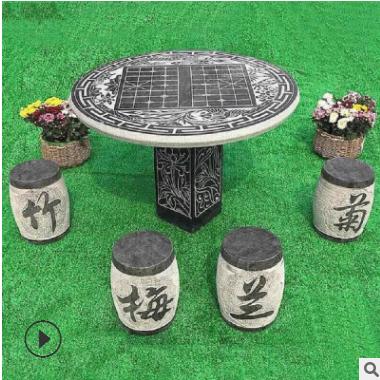厂家直销仿古青石桌椅 室外庭院石雕棋牌桌椅 户外石桌石凳摆件
