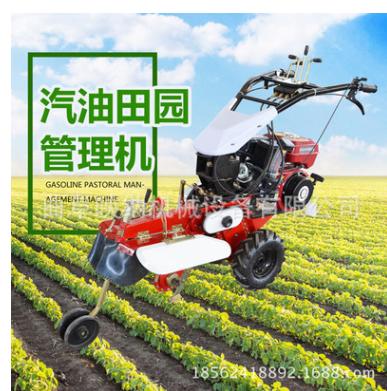 手扶式汽油微耕机 田园管理机 蔬菜大棚 旋耕机小型耕地机