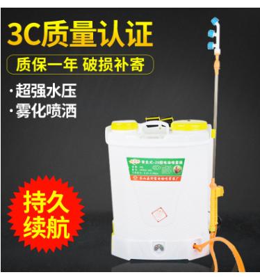 临沂新款背负式电动喷雾器 20L高压农用园林打药机 品种齐全