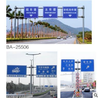 马路交通信号警示灯LED道路安全岔口指示灯一体化警示牌红绿三色