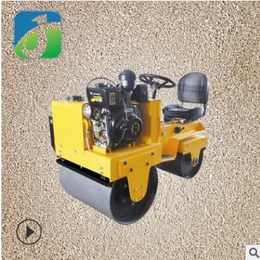 BF-70座驾式路面小型压路机 双钢轮柴油动力压实机 双轮路面压实