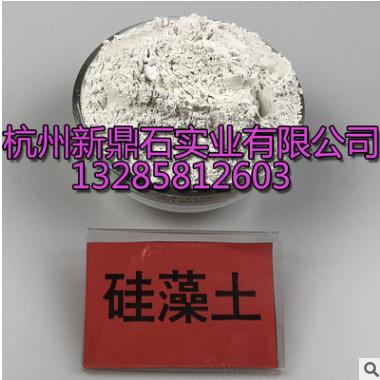 厂家供应 硅藻土颗粒 多肉植物种植防虫硅藻土颗粒 农药载体