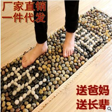 新品天然鹅卵石雨花石按摩垫足底按摩垫脚底按摩毯厂家直销批发