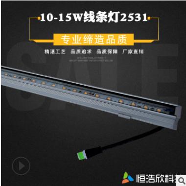新款户外亮化LED档光板18w24w36w防水办公照明轨道线条灯线型灯