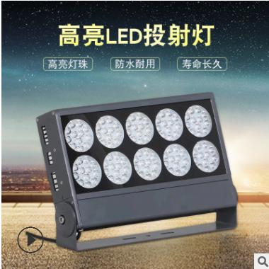 户外防水广告投射灯泛光灯120WLED太阳花投光灯LED投光灯现货批发