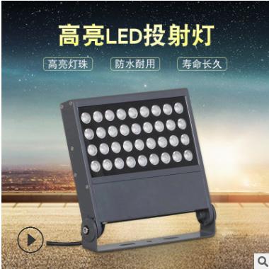 新款36w太阳能led投光灯家用庭院灯壁灯户外照明防水LED路灯批发