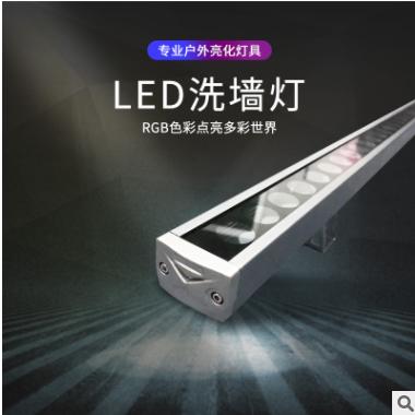 LED洗墙灯LED全结构洗墙灯 酒店户外城市亮化结构防水灯具工程