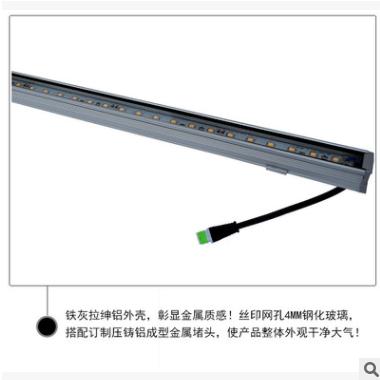 工程首选LED户外防水洗墙灯 LED线条灯18W24W36W 厂家直销