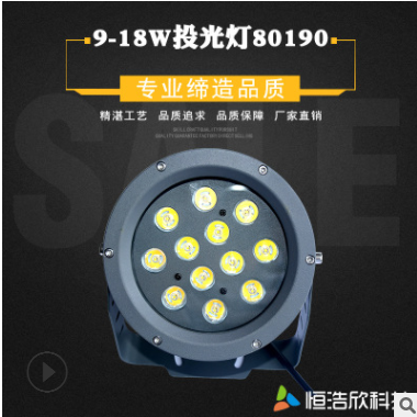 LED射灯户外圆形投光灯 户外墙体庭院草坪防水照射灯 厂家直销