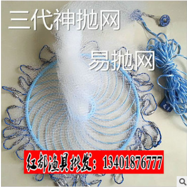 新款4.2米美式神抛手抛网易抛网飞盘式撒网纯铅穿孔坠红都渔具厂