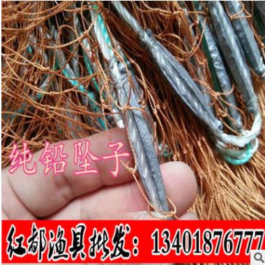 手工轮胎线9斤2指纯铅坠子撒网手抛网旋网红都渔具厂