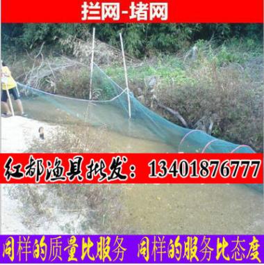 新品1.5米高堵网围网渔网渔具拦河网聚乙烯网促销价位