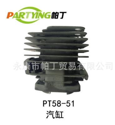 帕丁 45 52 58 油锯配件 气缸 汽缸总成
