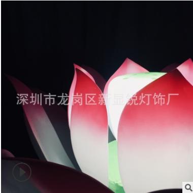 厂家直销造型灯 LED动态荷花灯 节日灯光节装饰灯