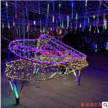新显锐厂家直销LED钢琴造型灯,梦幻灯光节造型灯,灯海灯会灯